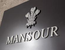 Mansour | Mansour Modern
